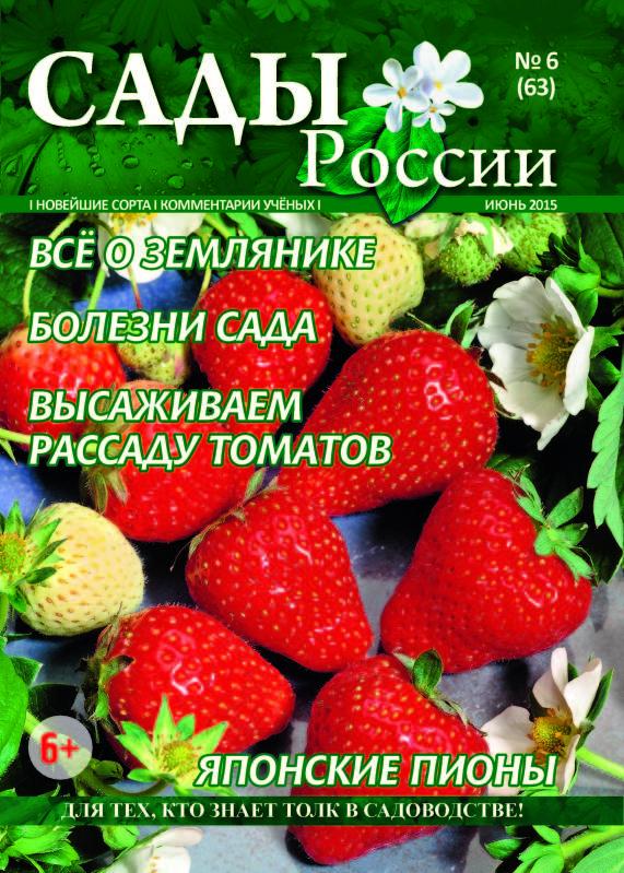 принуждает, цветы россии челябинск каталог официальный сайт чего делают